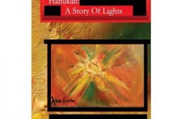 Hanukah: A Story of Lights: The Story of Hanukah in Rhyme Paperback